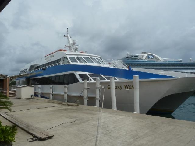 Galaxy Wave ferry, Honduras