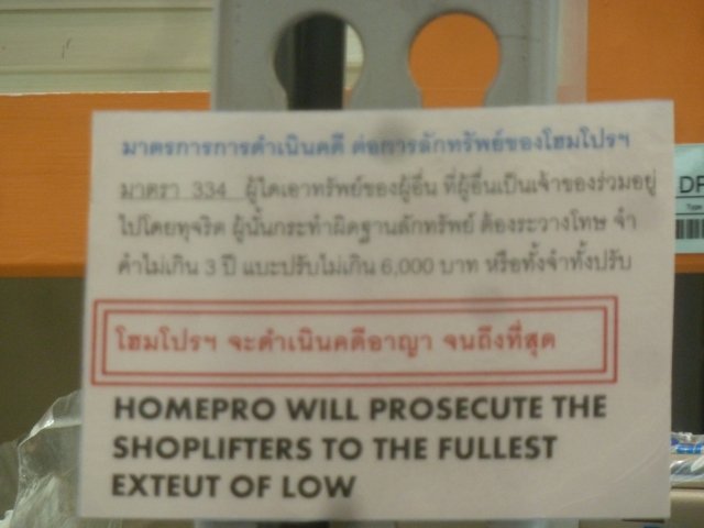 Lost in translation, Bangkok