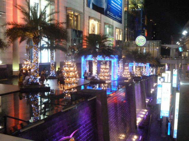 Siam Center, Bangkok