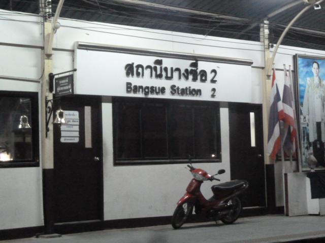 Waiting for the train, Bang Sue Station, Bangkok