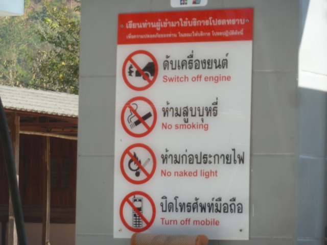 Love this translation at a gas station in Mae Chaem, Thailand